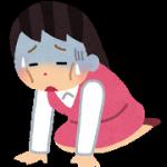 睡眠中足がつる