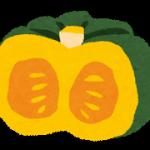 かぼちゃで冷え予防