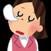 更年期の眠気